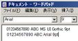 ClearType 環境に入れた JIS2004 対応フォント