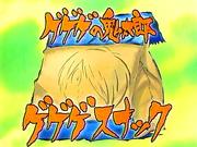 Kitaro40_snack01a