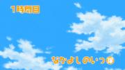 Kojika01dvd_subtitle01a