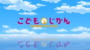 Kojika01dvd_title01a
