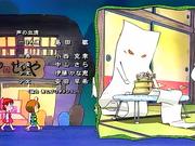 Kitaro42_ed03a