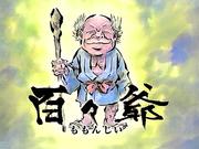 Kitaro47_02a