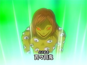 Kitaro47_11a