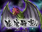 Kitaro50_04a