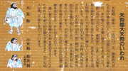 20080428_015a