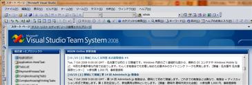 20081020_vs2008_msdnonline