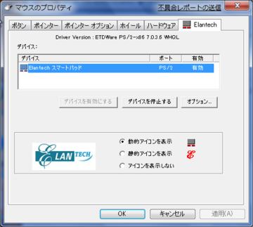 20090115_pad01_2