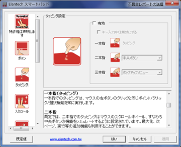 20090115_pad02
