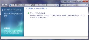 20090118_feedback01