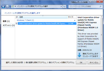 20090122_msupdate01