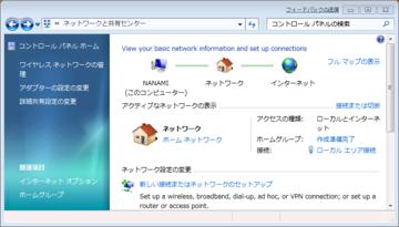 20090124_network01