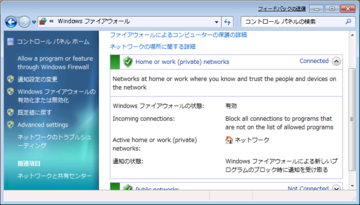 20090124_network02