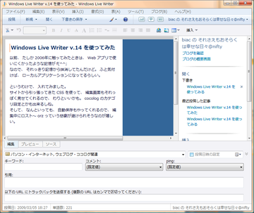 20090305_wlw02
