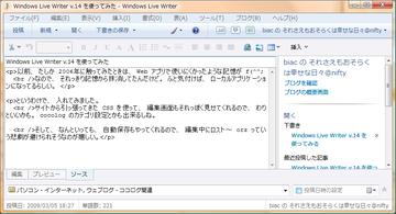 20090305_wlw04