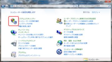 20090510_fw03a