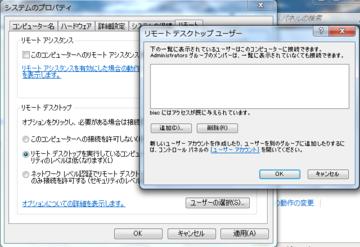 20090510_fw06a