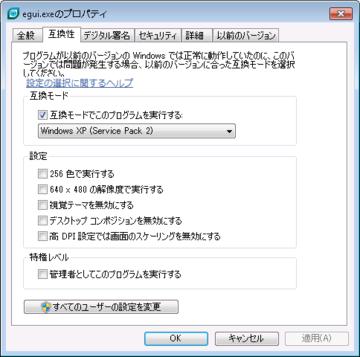 20090512_nod32_04