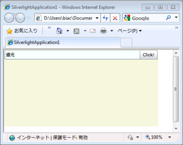 20090513_sl_01