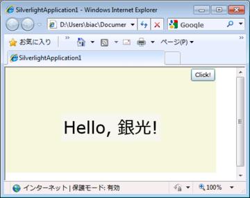 20090513_sl_02