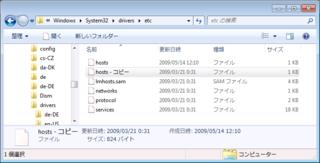 20090514_hosts_01