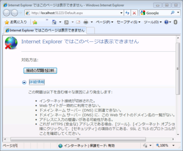 20090514_hosts_03