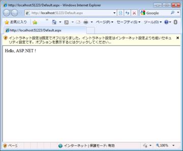 20090514_hosts_04