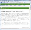 20090521_news01