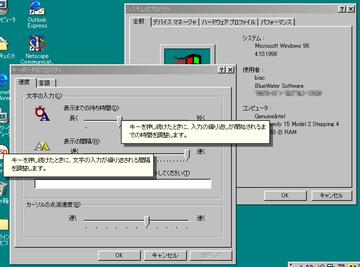 20090525_keyrepeat02