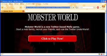 20090804_mobster01