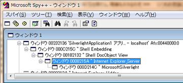 20090807_silverlight3_01