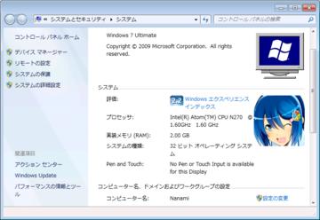 20090927_nanami01