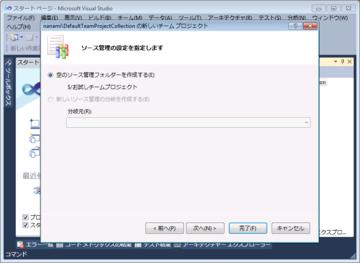20091115_tfs04