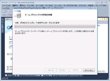 20091115_tfs06