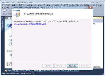 20091115_tfs08