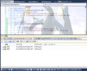 20091212_sl3_21a