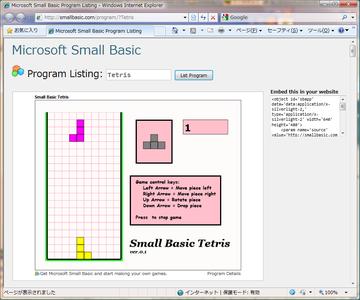 20100209_sb08_tetris01