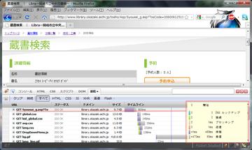 20100918_okazaki01a