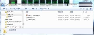 20101114_virtualpc01