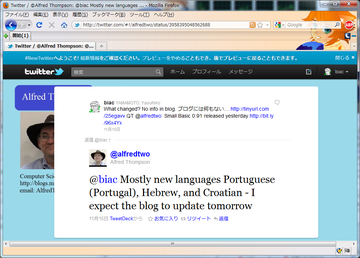 @alfredtwo: @biac Mostly new languages Portuguese (Portugal), Hebrew, and Croatian - I expect the blog to update tomorrow (11月15日 8:52 AM)