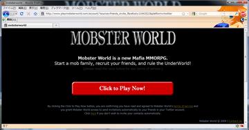 20110613_mobster