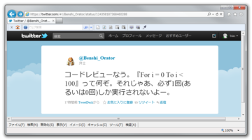 20111014_vb_for