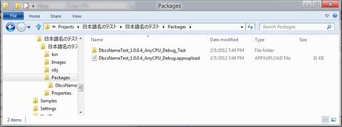20120204_metrostylepackage_packagef