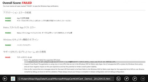 Demo01_3