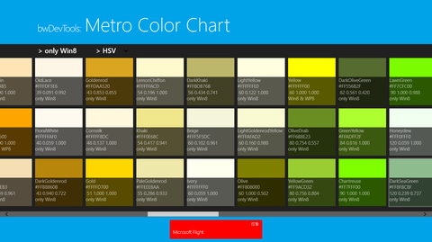 20121203_metrocolorchart02