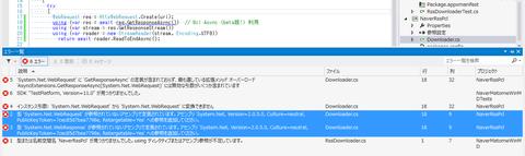 20130415_bclasync01