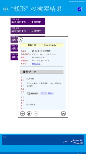 20140121_aozora01