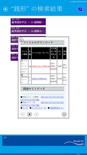 20140121_aozora02