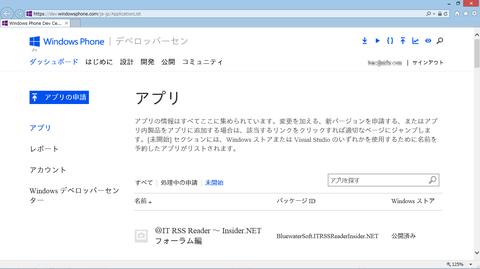 20140415_wpdevcenter_renew01a