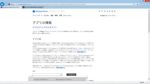 20140415_wpdevcenter_renew03a