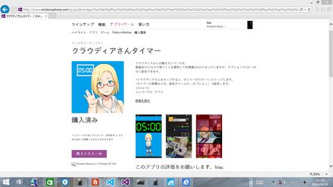 20140430_caludia_v2_japanese